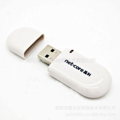 供应磊科NW360 300M USB无线网卡 接收器 台式机 电视网卡 批发