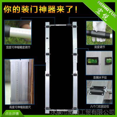 好安装木门安装器、套装门复合门实木门、原木门、室内门安装器