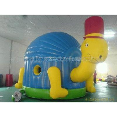 华龙小乌龟充气城堡 充气跳跳床价格