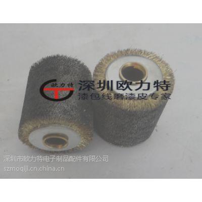 供应钢丝剥漆刷|剥漆轮|漆包线剥漆机|剥漆皮机刀头
