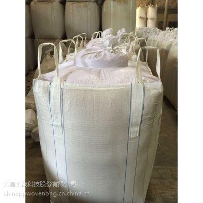 High Quality China Wholesale PP Woven Bag, Laminat