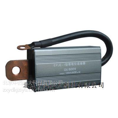 供等电位均衡器 型号:HY4-EPJE-1库号:M165977
