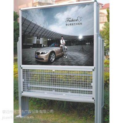 橱窗宣传作用广告灭蚊灯箱定做、质量保证、量大从优