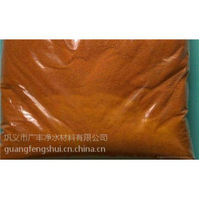 高含量聚合氯化铝价格_杭州聚合氯化铝价格_浙江pac价格
