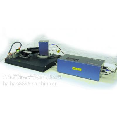 现货供应激光小孔法应力分析仪PRISM
