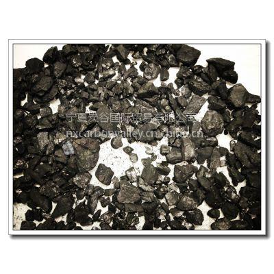 供应太西煤 煅煤 无烟煤