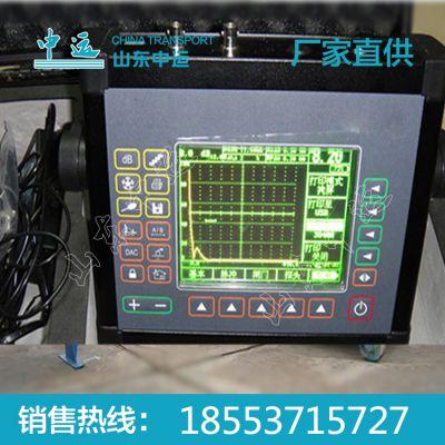 供应EPOCH LTC便携式超声探伤仪 中运便携式超声探伤仪