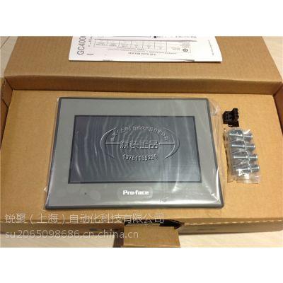 Pro-face普洛菲斯 触摸屏PFXGE4401WAD原装正品