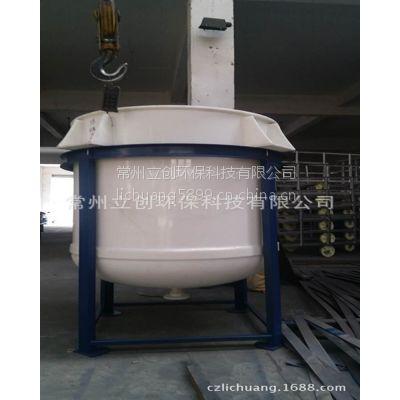 湖北立创厂家供应PP反应釜聚丙烯搅拌釜塑料搅拌桶