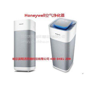 供应黑龙江哈尔滨空气净化器