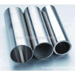 供应机械专用各类规格型号无缝管 优质309不锈钢管