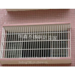 供应深圳恒鑫定做厂房防盗窗 别墅防盗窗 家用防盗窗