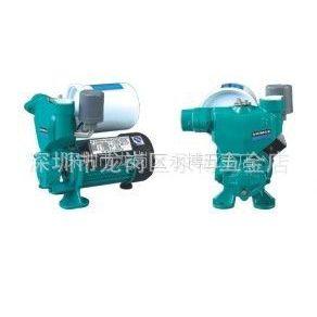 供应新界1AWZB370全自动冷热水自吸泵增压泵370W管道增压泵加压泵