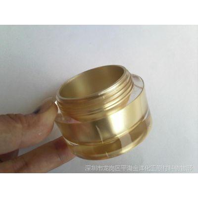 五金、不锈钢用耐盐雾、耐硝酸、高硬度、低温快干电镀力架光油