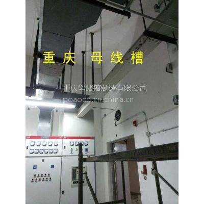 供应重庆坤斯达紫铜母线槽2000A密集电气