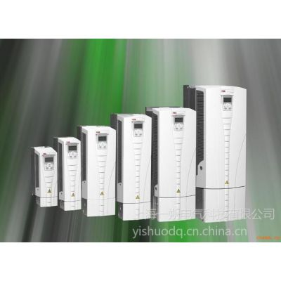 供应ACS550-01-08A8-4  ABB全网低价  上海一朔电气