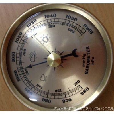 供70mm指针式膜空金属盒钓鱼气压计表厂家