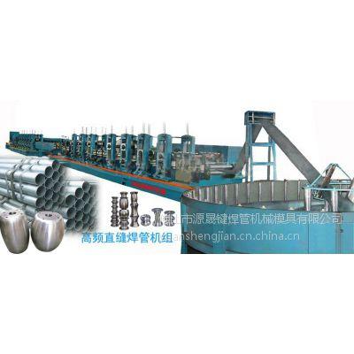 国内高频直缝焊管机组,南海高频焊管设备价格
