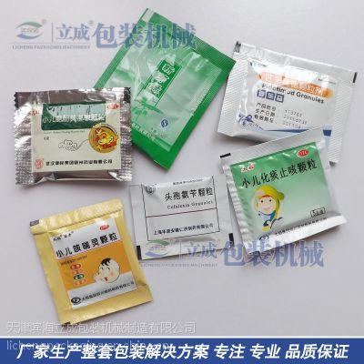 供应颗粒自动包装机,颗粒包装机价格,颗粒包装机厂家,小颗粒包装机