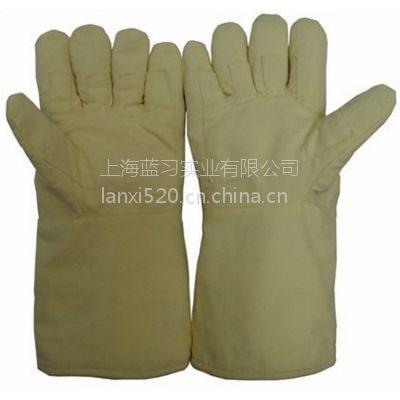 芳纶耐高温手套LX-S54(650度)手掌手指加固型