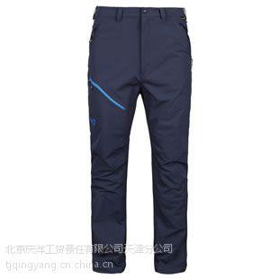 冲锋裤批量生产、高品质订制冲锋裤、天津冲锋裤厂商