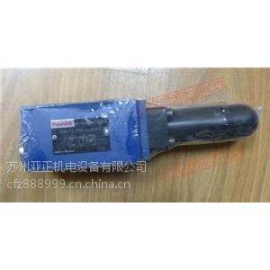 这样代理力士乐油泵A10VSO71ED/31R-PPA12N00