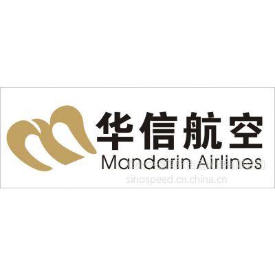 供应郑州北京上海直飞亚洲、欧洲、美洲、大洋洲、中东国际空运