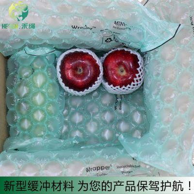 泡泡膜气垫膜物流双面材料化妆品气囊袋水果气泡垫40幅宽物流缓冲防震气垫膜
