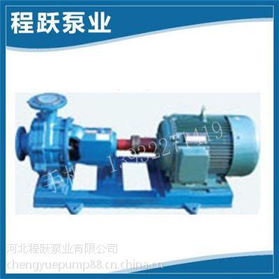 程跃泵业(图)_100nb45冷凝泵_潍坊冷凝泵