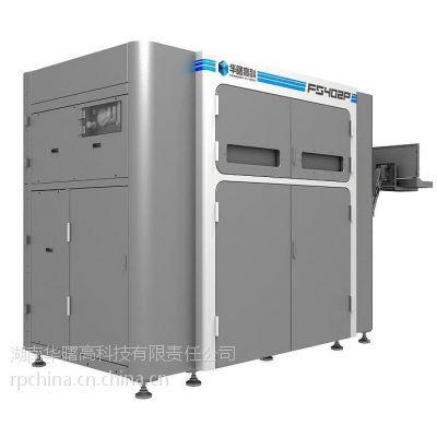 大型打印机_【大型3D打印机】价格_厂家 - 中国供应商