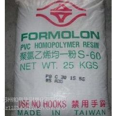 PVC香港三和C100-655塑胶原料导尿管一次性用品原料