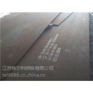 NM360耐磨板 厂家价格