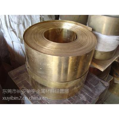 广东东莞C60800铝青铜卷料、棒材、板材