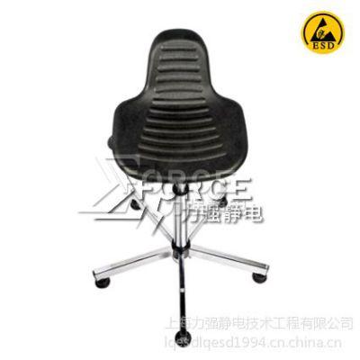 供应上海力强PU发泡防静电椅子FT-505401