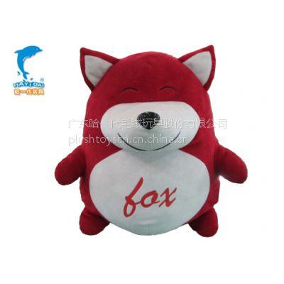 武汉毛绒玩具武汉玩具生产厂家短毛绒火狐
