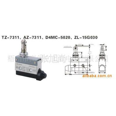 供应行程开关TZ-7311,AZ-7311,D4MC-5020,ZL-15G030