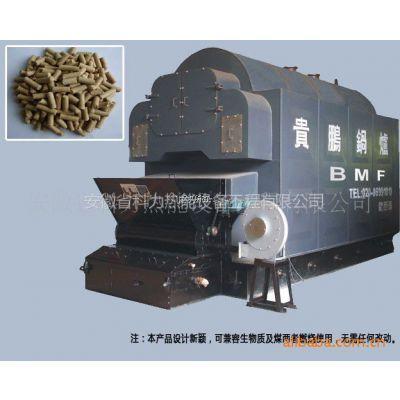 供应DZL/SZL纵置式链条炉排蒸汽锅炉(BMF生物燃料专用锅炉)