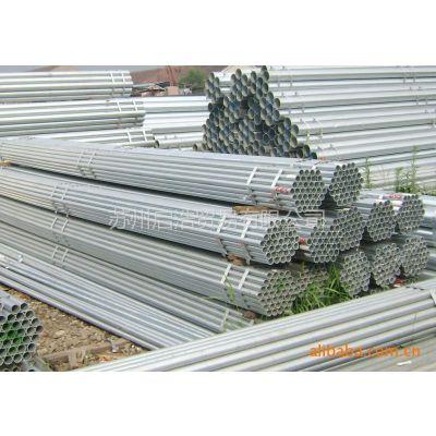 供应各种规格热镀锌钢管