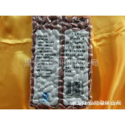 供应【黑森】牌五谷杂粮系列之有机红芸豆产品介绍