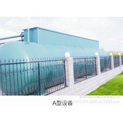 供应西安小区中水回用 西安小区中水回用设备 西安小区中水回用工程