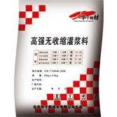 供应RC聚合物砂浆,修补砂浆,保温砂浆,灌浆料,