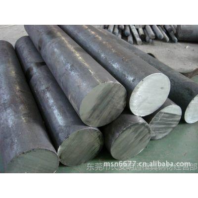 供应20Cr2Ni4合金钢  A43202钢板 20Cr2Ni4圆棒 钢棒 圆钢
