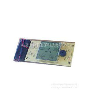 供应超滤机滤芯提示更换控制显示板