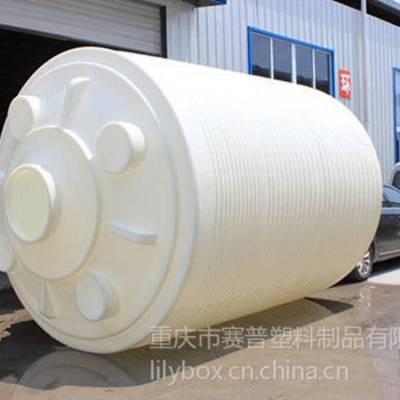 供应重庆滚塑储运容器 重庆磷酸储罐 重庆葡萄糖酸钠储罐