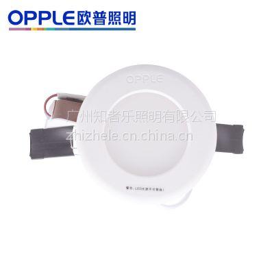 供应欧普照明LED筒灯超亮天花灯2.5寸客厅11.4W/3.7W卧室灯 开孔8公分半 铂钻