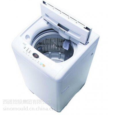 黄岩双筒外壳模具 洗衣机外壳模具厂家