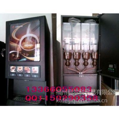 供应北京奶茶咖啡机厂家直销冷热智能四料盒奶茶咖啡饮料机-咖啡投币自动饮料机