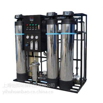净水机|怡弧环保|信阳金沃特净水机批发