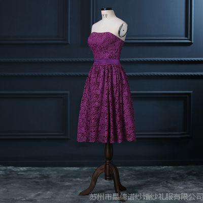 2015新款主持显瘦晚礼服演出服新娘敬酒服伴娘装紫色中长款礼服