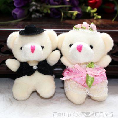 9cm婚纱熊挂件坐姿情侣泰迪熊 婚庆活动促销礼品卡通花束公仔批发